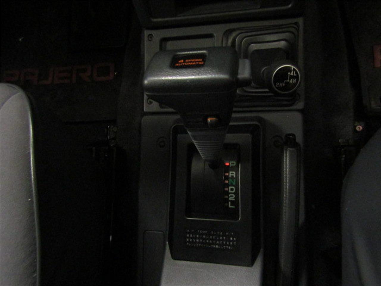 Large Picture of '89 Mitsubishi Pajero - LI1X