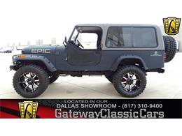 Picture of 1981 CJ8 Scrambler located in DFW Airport Texas - $38,000.00 Offered by Gateway Classic Cars - Dallas - LRUP