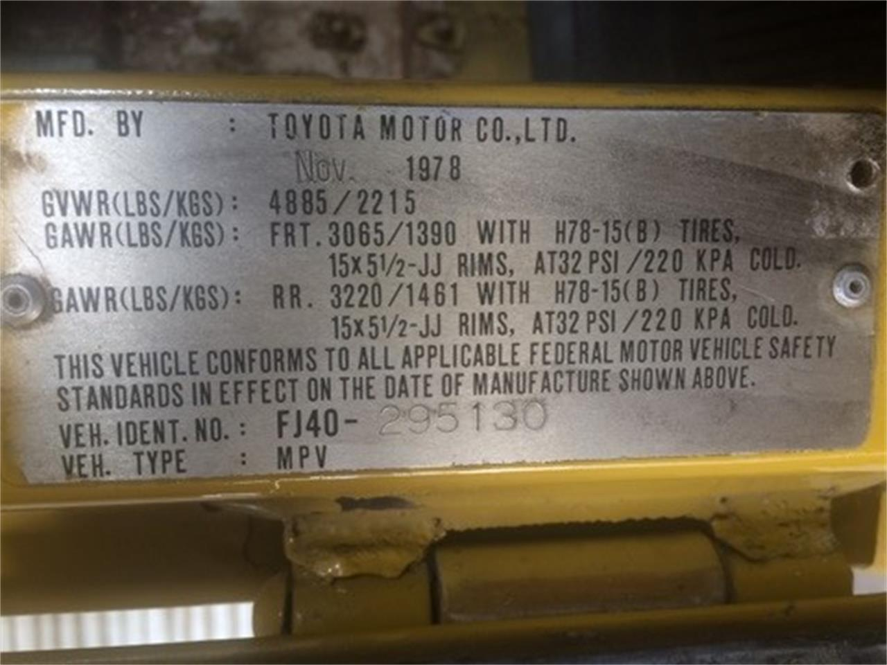 Large Picture of '78 FJ-40 - LZ2E