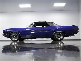Picture of '70 GTX Tribute Satellite - LVRH