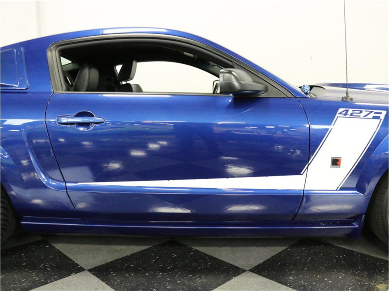 Large Picture of '08 Mustang - M5IL