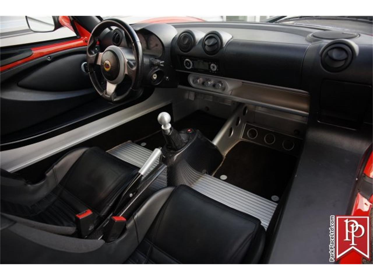 Large Picture of '06 Exige - MCMM