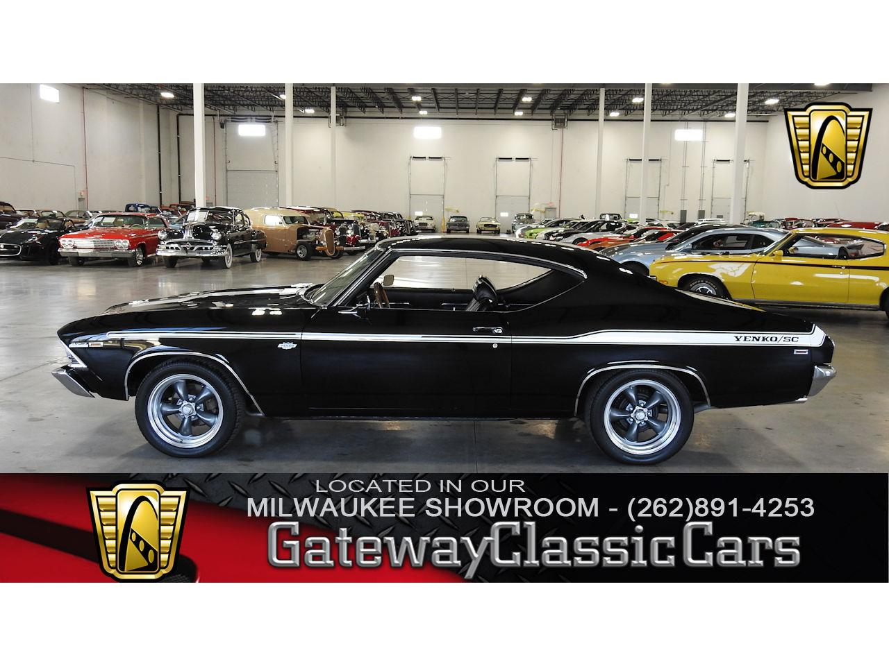 Large Picture of Classic 1969 Chevelle located in Wisconsin Offered by Gateway Classic Cars - Milwaukee - ME4T