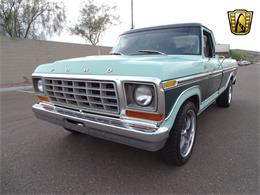 Picture of 1978 Ford F150 - MEMV