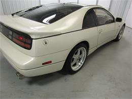 Picture of '90 Fairlady 300ZX Twin Turbo - MGGV