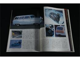 Picture of '52 Nash Rambler located in North Carolina - $49,900.00 - MJYE