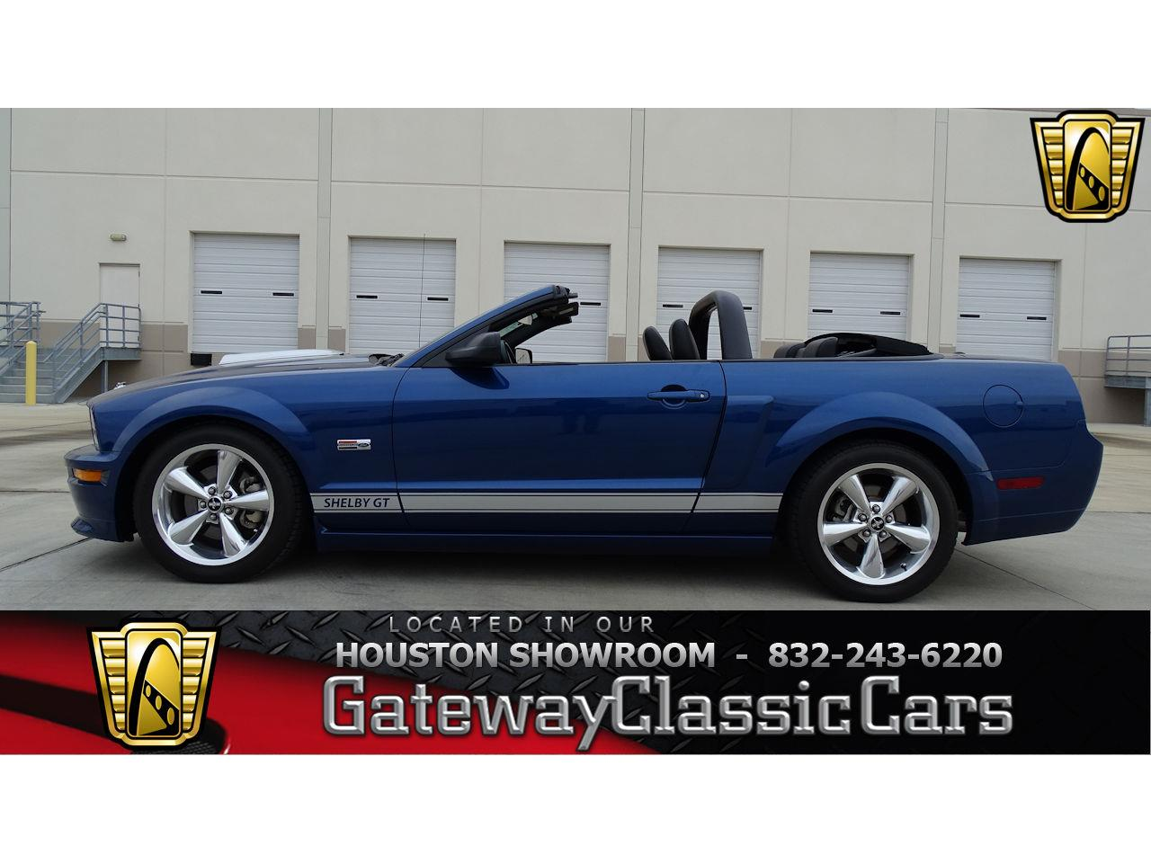 Large picture of 08 mustang mnu2