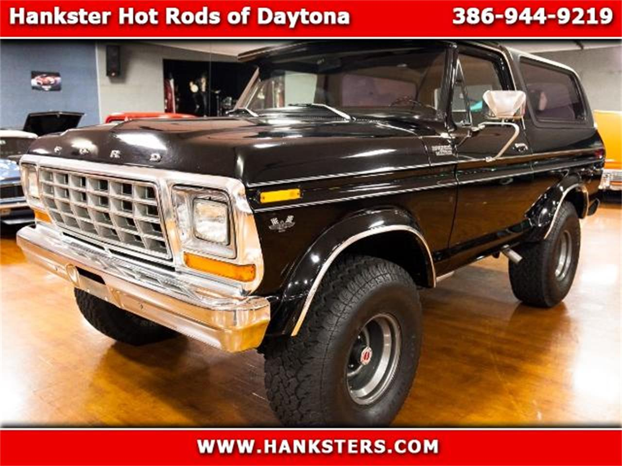Large Picture of '79 Bronco - MO41