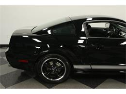 Picture of '07 Shelby GT - MO4G