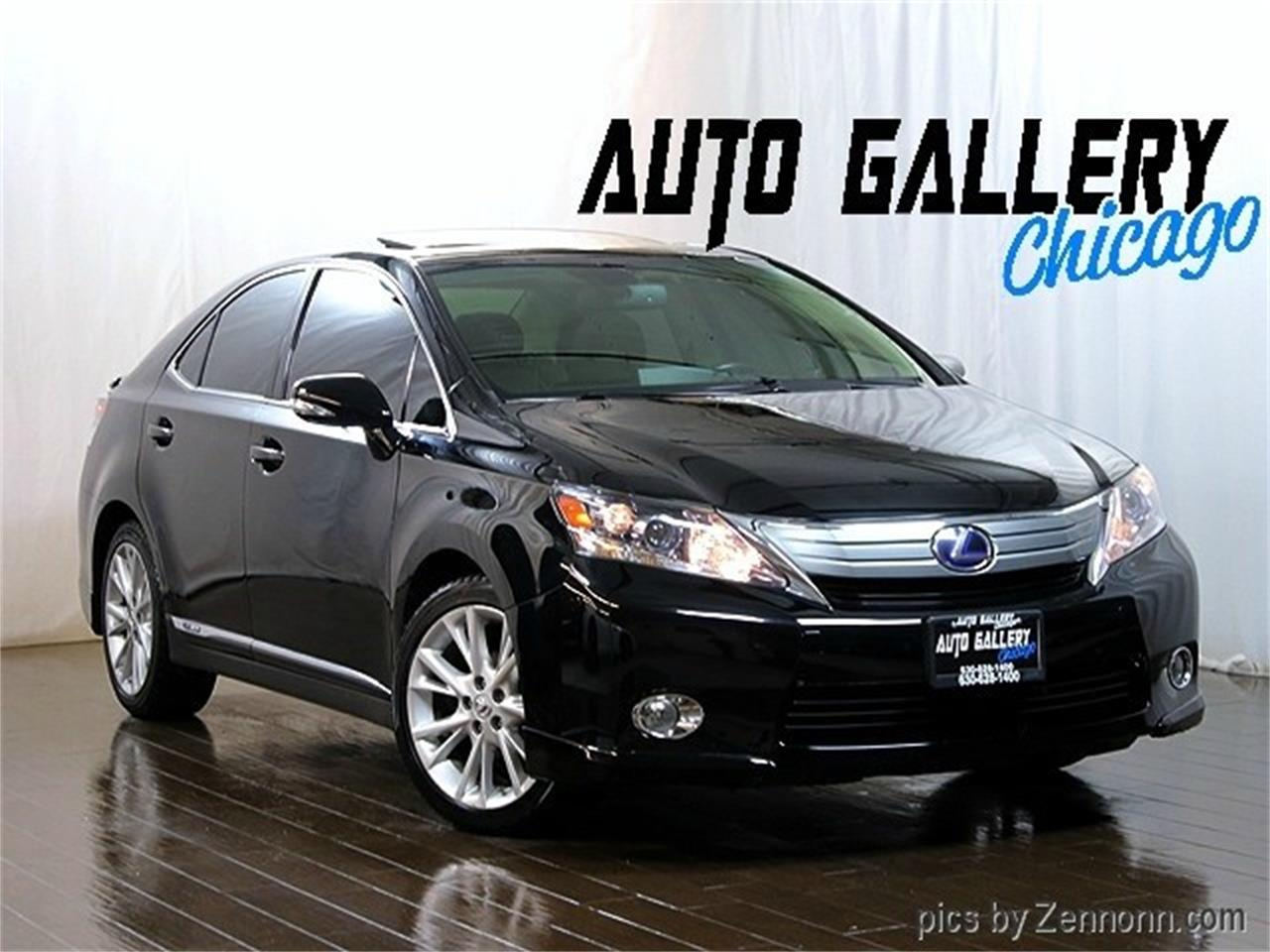 Large Picture of 2010 IS250 located in Addison Illinois - $11,990.00 Offered by Auto Gallery Chicago - MO5I
