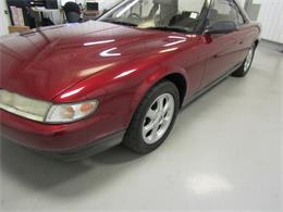Picture of '92 Cosmo - $12,900.00 - MZDH