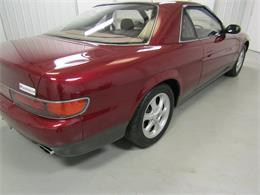Picture of '92 Cosmo located in Christiansburg Virginia Offered by Duncan Imports & Classic Cars - MZDH