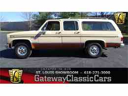Picture of '86 C/K 20 located in O'Fallon Illinois Offered by Gateway Classic Cars - St. Louis - MZE8