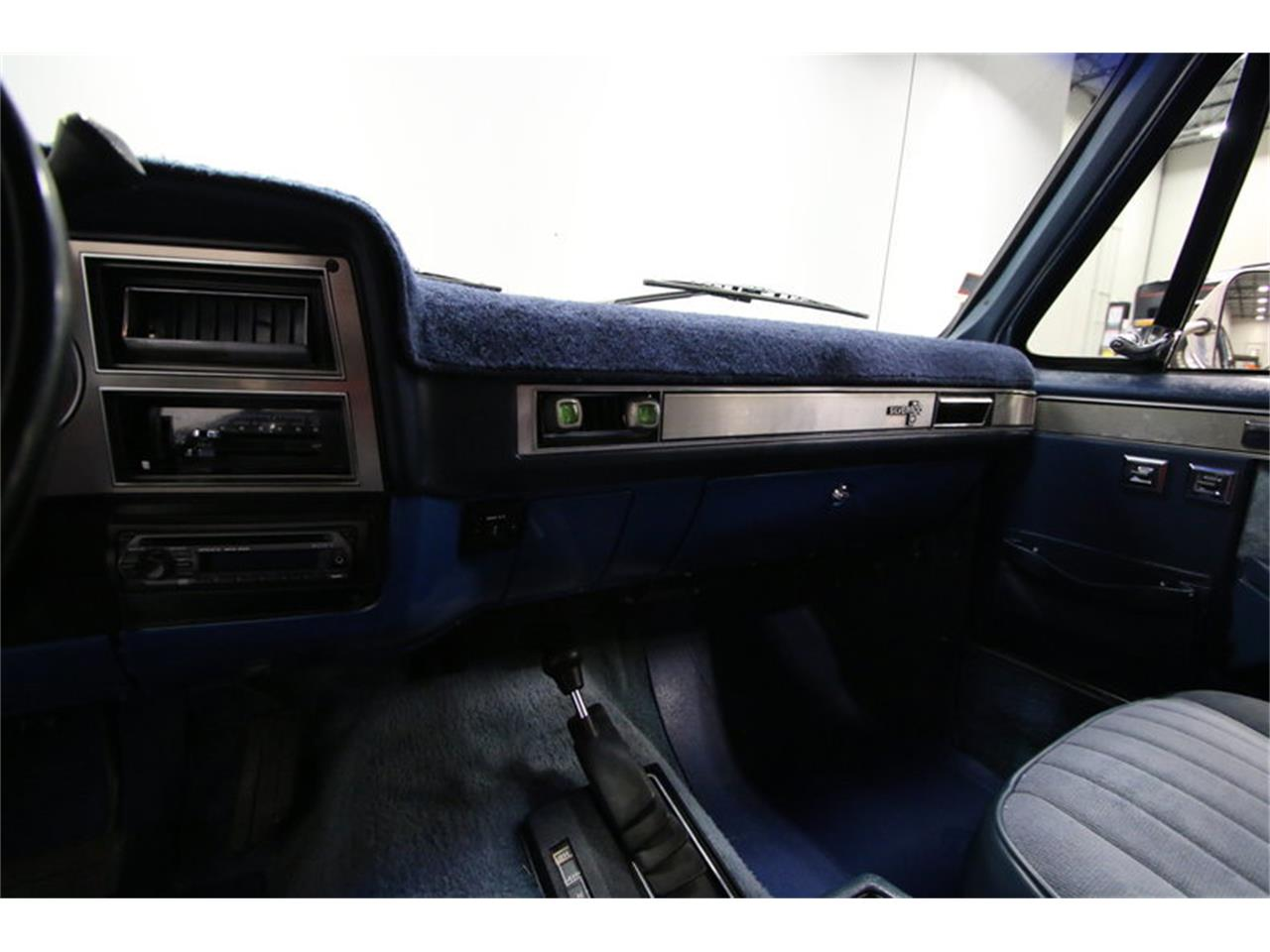 Large Picture of '88 Suburban - MZSP