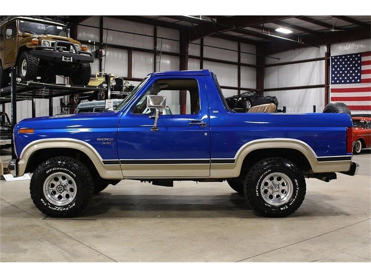 1982 Ford Bronco for Sale | ClassicCars.com | CC-1075353