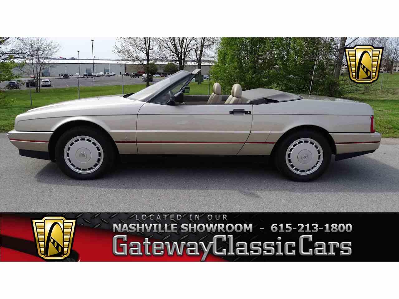1992 Cadillac Allante for Sale | ClicCars.com | CC-1084086