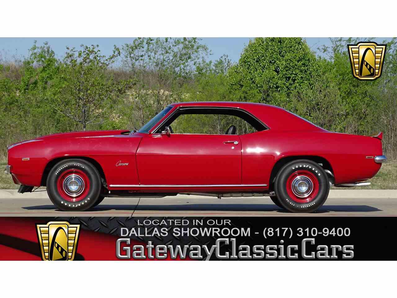 1969 Chevrolet Camaro for Sale   ClassicCars.com   CC-1084138