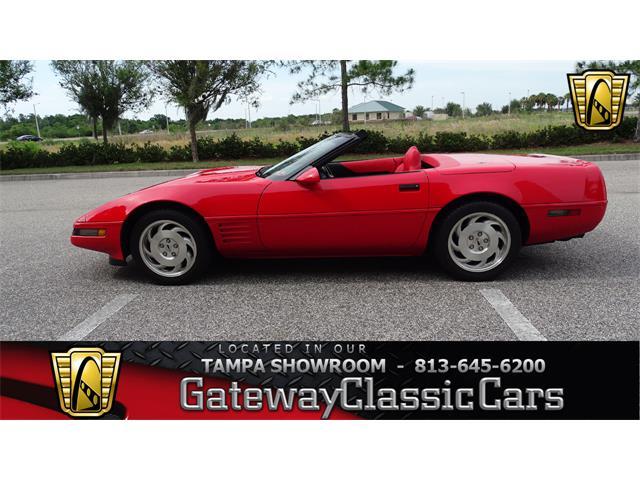 Picture of '94 Corvette - NEYZ