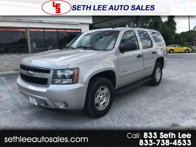 Picture of '08 Tahoe - NFGH