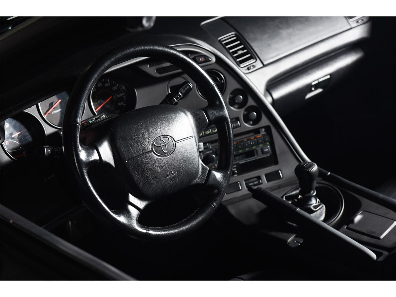 Large Picture of '94 Supra - NH48