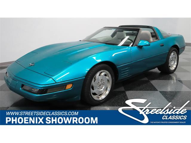 Picture of '94 Corvette - NIKU
