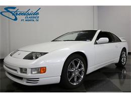 Picture of 1995 300ZX - NIW7