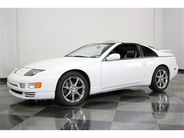 Picture of 1995 Nissan 300ZX located in Ft Worth Texas - $21,995.00 - NIW7