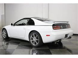 Picture of '95 300ZX located in Texas - $21,995.00 Offered by Streetside Classics - Dallas / Fort Worth - NIW7
