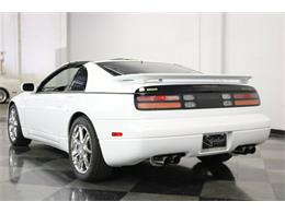 Picture of 1995 300ZX located in Texas Offered by Streetside Classics - Dallas / Fort Worth - NIW7
