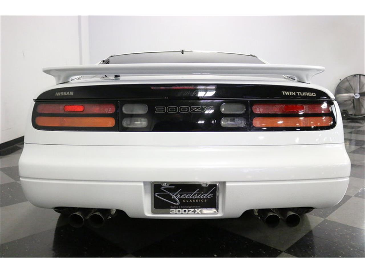 Large Picture of '95 300ZX - NIW7