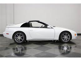 Picture of 1995 Nissan 300ZX located in Texas - $21,995.00 - NIW7