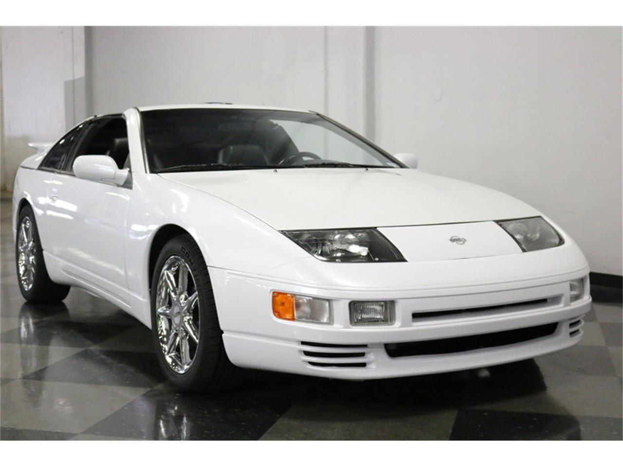 Large Picture of 1995 Nissan 300ZX - $21,995.00 - NIW7