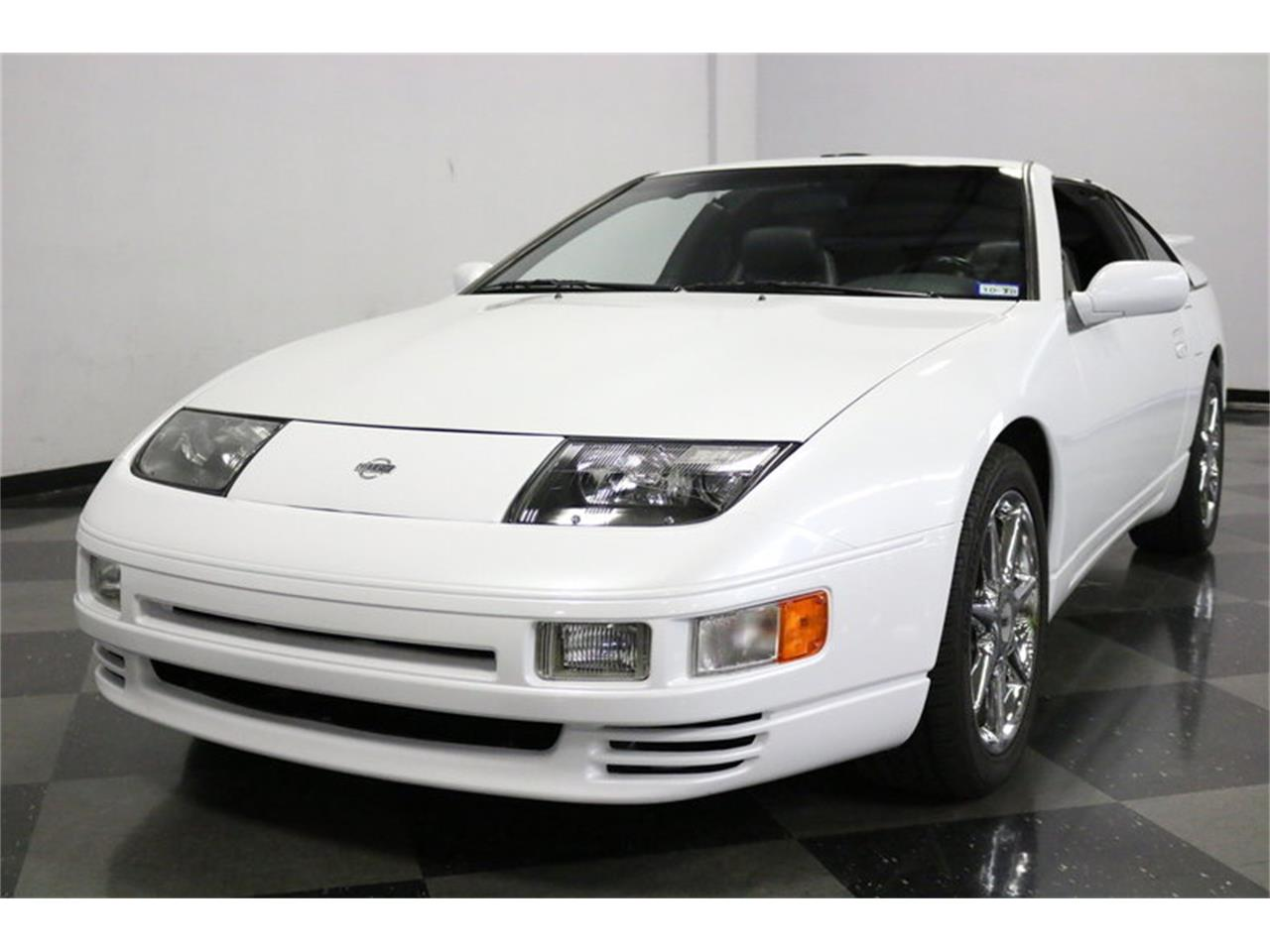 Large Picture of 1995 300ZX - NIW7