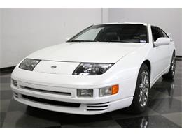 Picture of 1995 Nissan 300ZX - $21,995.00 - NIW7