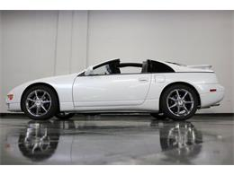 Picture of '95 300ZX located in Ft Worth Texas Offered by Streetside Classics - Dallas / Fort Worth - NIW7