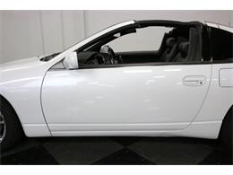 Picture of '95 Nissan 300ZX located in Texas - $21,995.00 - NIW7