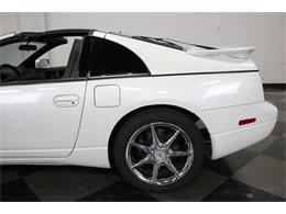 Picture of 1995 Nissan 300ZX located in Ft Worth Texas - NIW7
