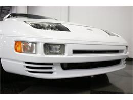 Picture of 1995 300ZX Offered by Streetside Classics - Dallas / Fort Worth - NIW7