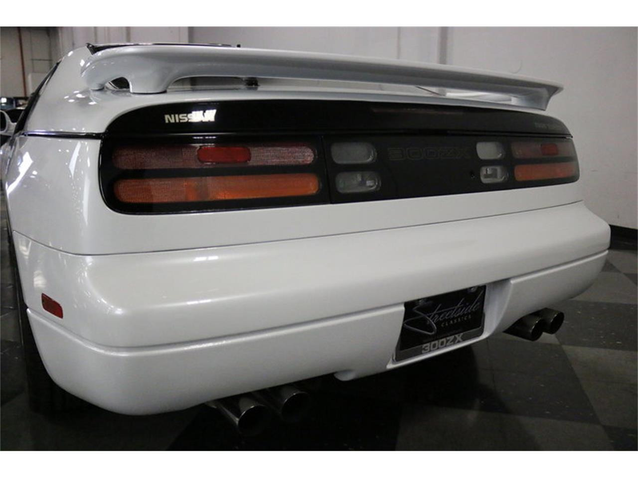 Large Picture of 1995 Nissan 300ZX - NIW7