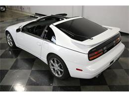 Picture of '95 300ZX Offered by Streetside Classics - Dallas / Fort Worth - NIW7