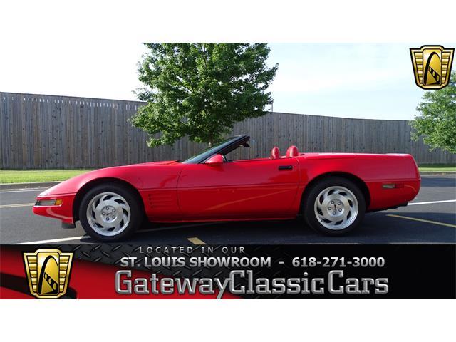 Picture of '94 Corvette - NMY6