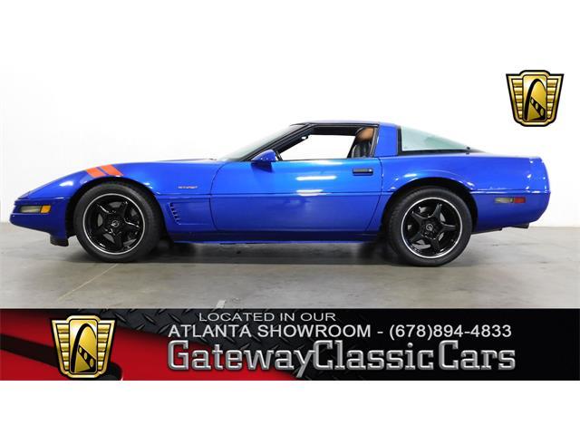 Picture of '96 Corvette - NO1U