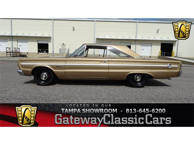 CC-1106158 1966 Plymouth Belvedere