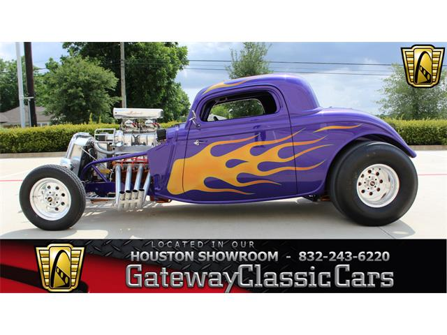 Picture of '34 3-Window Coupe - NRD1