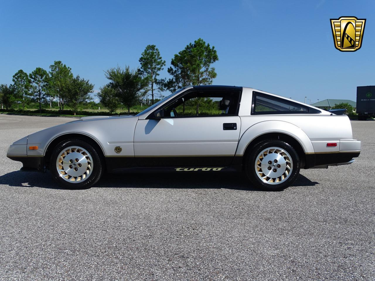 Large Picture Of 84 300zx Ntd5