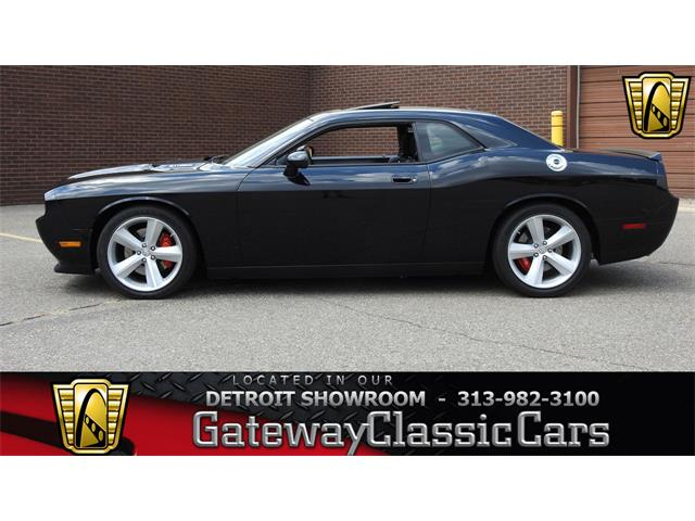 Picture of '08 Challenger - O8CU