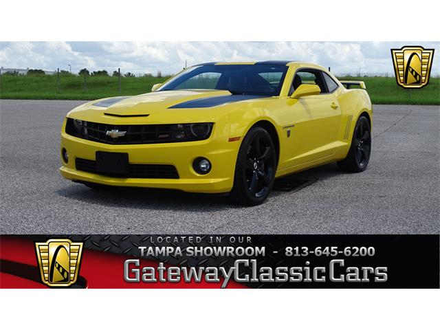 Picture of '12 Camaro - OET0