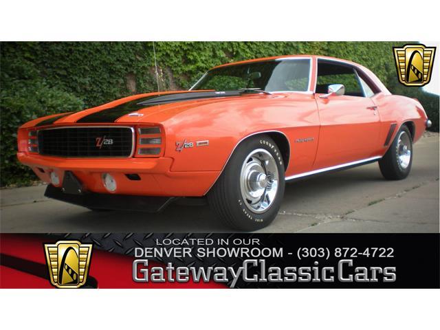 Picture of 1969 Camaro located in Illinois - $74,000.00 - OFQX