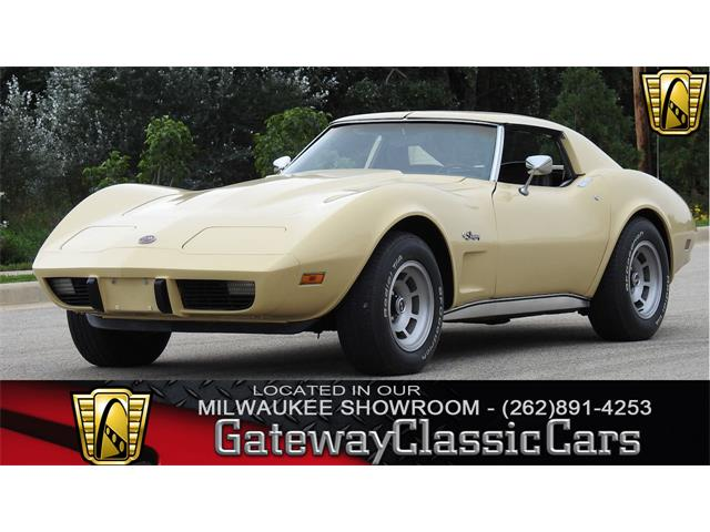 Picture of '76 Corvette located in Kenosha Wisconsin Offered by  - OHN5
