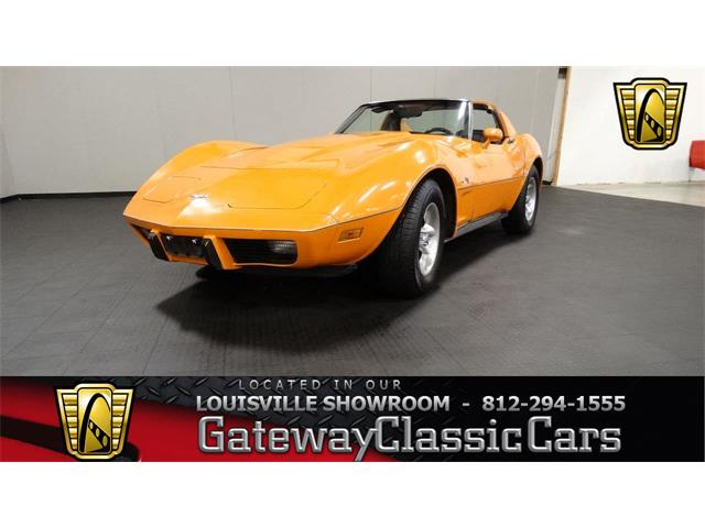 Picture of 1977 Corvette located in Memphis Indiana Offered by  - OI6G